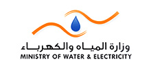 ministry-of-water-electricity-220